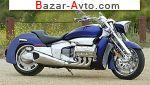 2004 NRX-1800