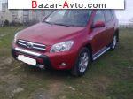 автобазар украины - Продажа 2008 г.в.  Toyota RAV4 Cross Sport
