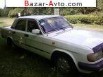 ГАЗ 31029 ВОЛГА