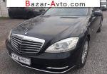 автобазар украины - Продажа 2010 г.в.  Mercedes C C 350 CDI 4MATIC 7G-Tronic (224 л.с.)