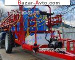 2020 Трактор МТЗ Новинка на Рынке с/х Гидравлич