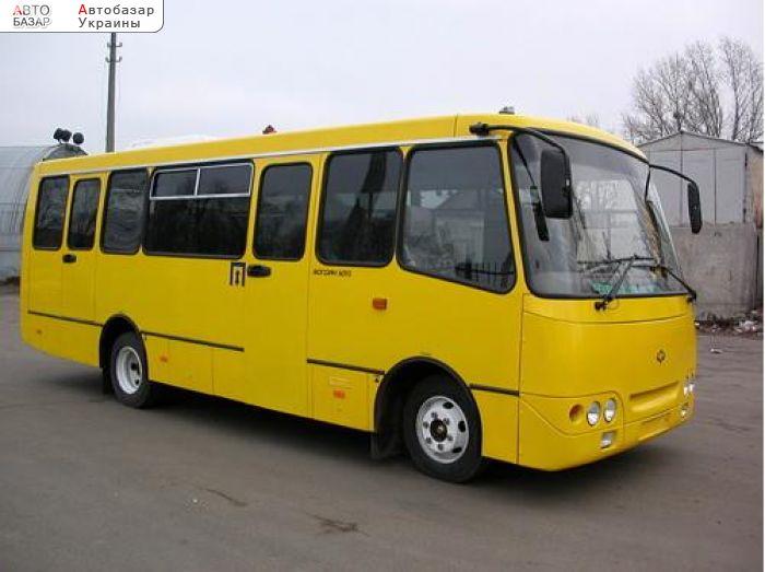 автобазар украины - Продажа 2011 г.в.    Пригородный