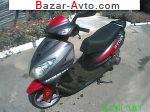 2008 Viper Storm MX150V