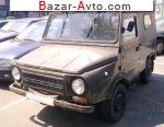 1992 ЛУАЗ 969