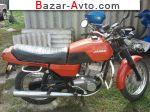 1989 ЯВА 350 12 V