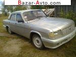 1997 ГАЗ 31029
