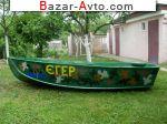 2003 Лодка Язь-350
