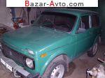 1981 ВАЗ 2121