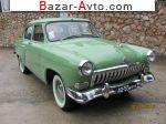 1958 ГАЗ 21 В
