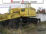 1996 Автокран ККС-10 Кран КС 5363 Б на пневмоходу