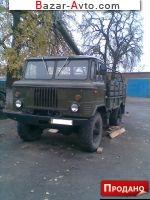 1993 Газ 66 Ямобур БМ-302 на базе ГАЗ-66