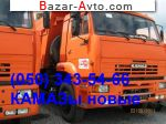 2012 КАМАЗ 53215