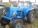 1986 Трактор МТЗ