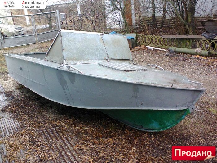 лодка прогресс 4 новосибирская область
