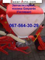 2012 Жатка Пропашные сеялки точного высева GASPARDO серии SP