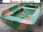 1992 Лодка Язь-350