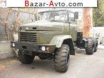 автобазар украины - Продажа 1994 г.в.  КРАЗ 260 Краз 260 тягачи