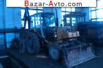 1987 Трактор ЮМЗ ЭО 2621 ВЗ