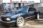 1991 BMW 7 Series E32