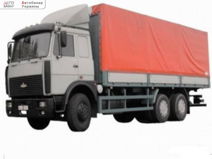 автобазар украины - Продажа 2006 г.в.  МАЗ 533603 ГИДРОБОРТ