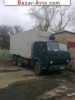 1985 КАМАЗ 5320