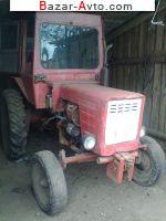 Трактор Владимерец т-25