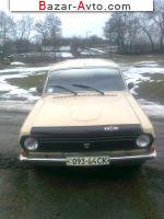 автобазар украины - Продажа  ГАЗ 2410