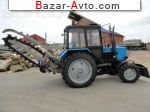 2012 Трактор Беларусь ЭЦУ-150 2012