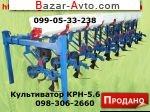 Трактор МТЗ-82 Культиватор КРН-5.6