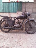 1956 Минск М М1М модель