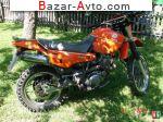 1993 Yamaha XT кросс