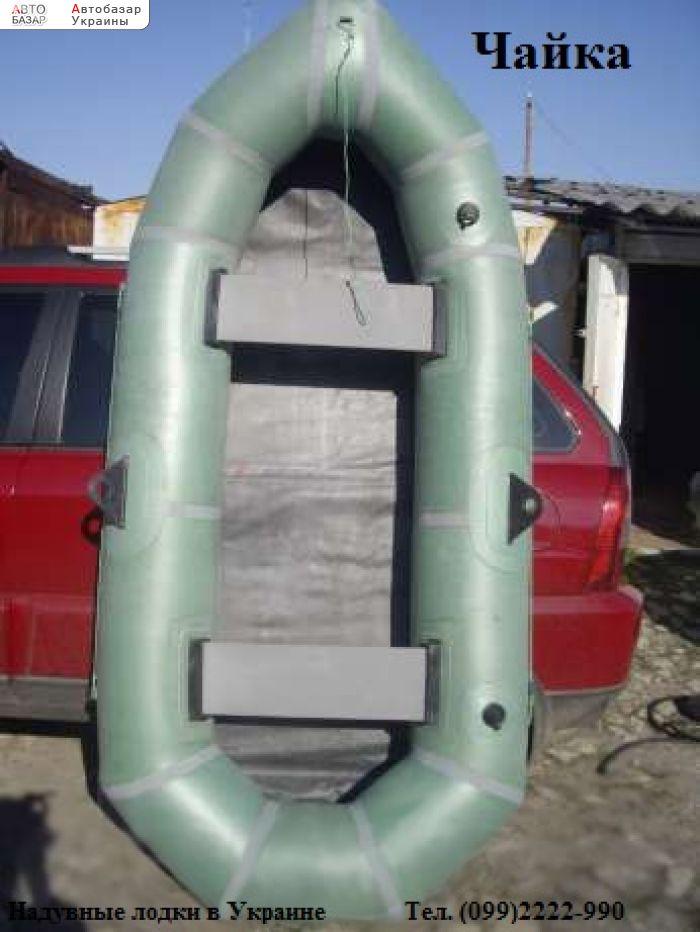 лисичанка лодка цена фото