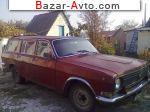 1976 ГАЗ 2402