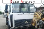 автобазар украины - Продажа 2006 г.в.  Автокран КС-3577 КС-3579