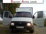 1995 Газ 33021