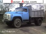 автобазар украины - Продажа 1987 г.в.  ЗИЛ 130