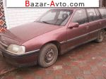1991 Opel Omega