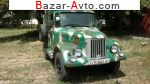 1959 ГАЗ 69