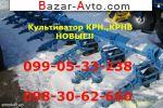 2014 Трактор МТЗ Культиватор КРН-4.2