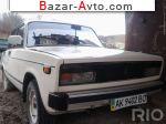 1990 ВАЗ 2105
