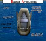 2014 Лодка Лисичанка