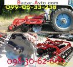 Трактор МТЗ Борона-лущильник дисковая ДЛ-2.5