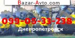 Трактор БОРОНА  АГД-2,1