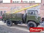 1992 Газ 66 Ямобур БМ-302 на базе ГАЗ-66