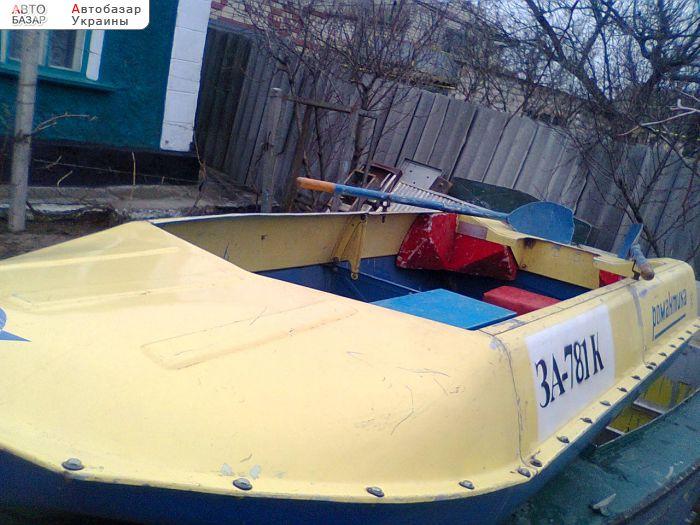 лодка алюминиевая смоленск купить