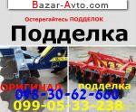 Продажа Борона навесная АГД 2,1 Агрореммаш