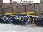 2015 Трактор Бороны дисковые АГ,АГД,ПАЛЛАДА,УДА