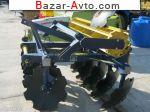 2015 Трактор Т-40 Бороны дисковые АГД -2,8Н АГД- 2,5Н АГД 2,1Н