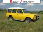 1990 УАЗ 469