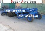 2015 Трактор Т-40 Дисковая борона АГД-4,5Н АГД-2,1Н АГД-2,8Н АГД-2,5Н Агрореммаш